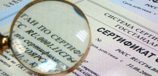 Услуги по сертификации продукции и услуг